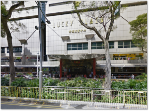 The Hearing Centre Lucky Plaza Branch