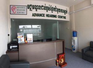 The Hearing Centre Cambodia Branch